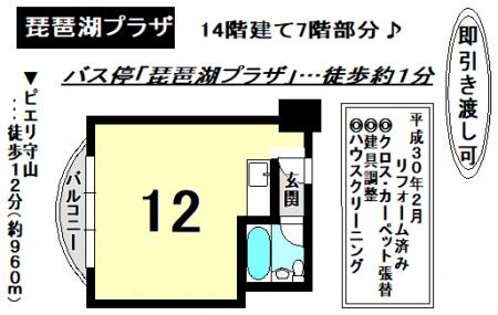 マンション - 滋賀県守山市水保町