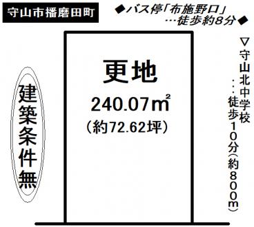 土地 - 滋賀県守山市播磨田町