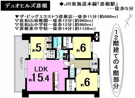 マンション - 滋賀県彦根市駅東町