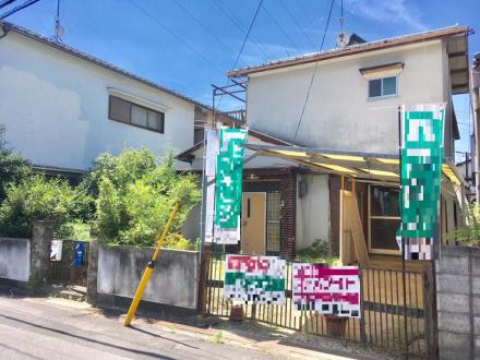 土地 - 滋賀県近江八幡市上田町