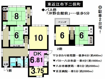 一戸建て - 滋賀県東近江市下二俣町