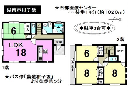 一戸建て - 滋賀県湖南市柑子袋
