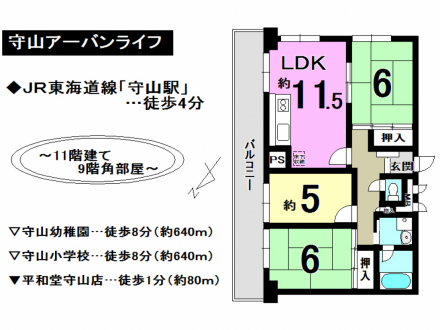 マンション - 滋賀県守山市勝部1丁目