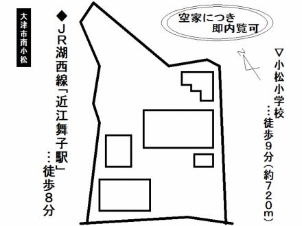 一戸建て - 滋賀県大津市南小松