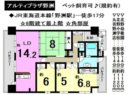 マンション - 滋賀県野洲市冨波乙