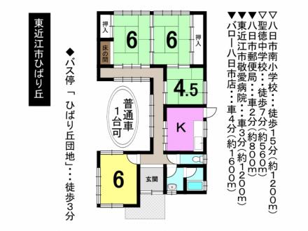一戸建て - 滋賀県東近江市ひばり丘町