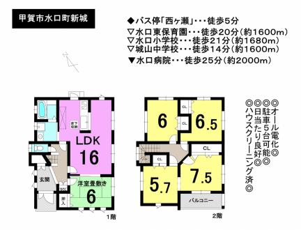 一戸建て - 滋賀県甲賀市水口町新城