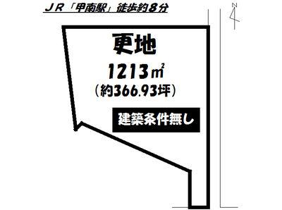 土地 - 滋賀県甲賀市甲南町野田