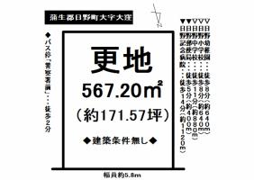 【蒲生運日野町 土地情報】