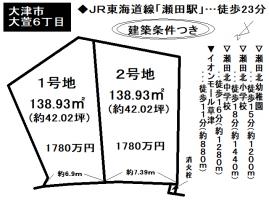 【大津市 分譲地情報】