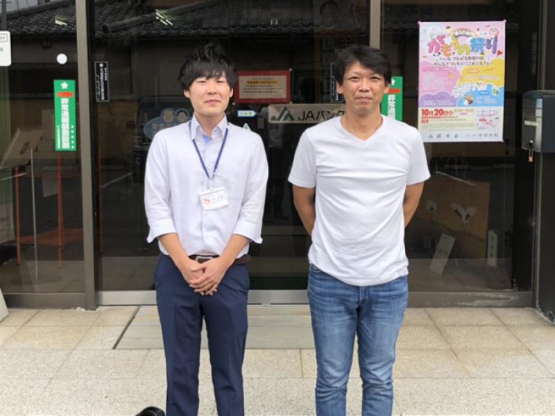 近江八幡市で1番の仲良し4人家族の新生活がスタート!